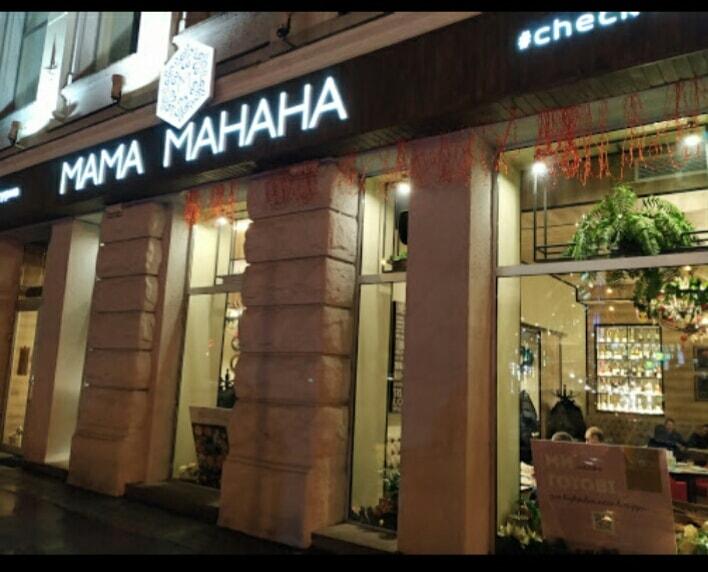 Мама Манана, г.Харьков